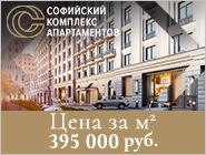 Апартаменты на Софийской набережной Натуральные материалы отделки
